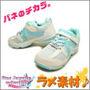 スーパースター バネのチカラ 女の子 キッズ スニーカー SS J726 ホワイト ムーンスター 子供靴 運動靴 通学靴 子供 靴