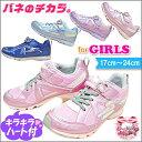 スーパースター バネのチカラ 女の子 キッズ スニーカー SS J764 子供靴 運動靴 通学靴 ムーンスター 子供 靴