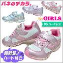 スーパースター バネのチカラ 女の子 キッズ スニーカー SS K723 ピンク ムーンスター 子供 靴 運動靴 通学靴 子供靴