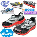 瞬足 男の子 幅広 甲高 ワイド キッズ スニーカー SJJ300 (JJ300) 3e (EEE) 俊足 子供 靴 運動靴 通学靴 シュンソク (syunsoku) 子供靴