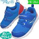 ショッピング瞬足 瞬足 そくいく 男の子 女の子 キッズ ジュニア スニーカー 子供 靴 SKF2310 ブルー 16〜22