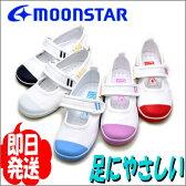 【送料390円より】ムーンスター 上履き 子供 ST-13(ストラップ付)上靴 足に優しい靴 内履き スクールシューズ バレー