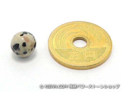 パワーストーン天然石ビーズ粒売り ダルメシアン...の紹介画像3