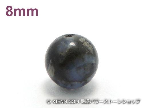 パワーストーン天然石ビーズ粒売り ケセラストーン...の商品画像