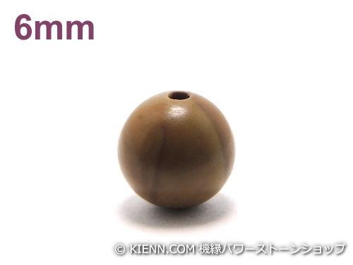 パワーストーン天然石ビーズ粒売り グレイニネス(...の商品画像