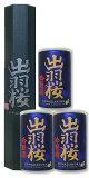 ●樱桃羽吟酿一八○毫升3个输入框可以罐[● 出羽桜 吟醸缶 180ml 3缶箱入]