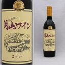 ● 山形県特産! 山ぶどう系品種使用 月山ワイン オリジナル...