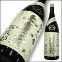 ● 上喜元 純米大吟醸 穀良錦(こくりょうみやこ) 吊雫原酒 720ml