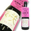 ● 出羽桜 微発泡 咲(さく) 限定販売品 250ml