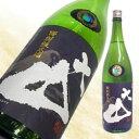 ● 大山 特別純米酒 1800ml