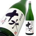 ● 大山 特別純米酒 十水 とみず 限定品 1800ml 【楽ギフ_のし宛書】【楽ギフ_メッセ入力】