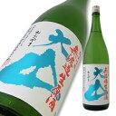●大山 純米吟醸 無濾過生原酒 しぼりたてSPECIAL 1800ml 超人気酒、立春朝搾りの再来で