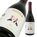 ● HOCCA KIR ホッカ キール 720ml フランス生まれのカクテル「キール」を日本で初めて商品化 【楽ギフ_のし宛書】【楽ギフ_メッセ入力】