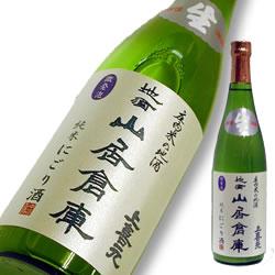 ● 他では手に入りません! 一度飲んだ方からのリ...の商品画像