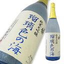 ● 東北泉 純米大吟醸 瑠璃色の海 720ml dancyuにも掲載された限定品! 高い酸度を感じ