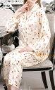 シルク100%パジャマ レディース 長袖 夜空柄 アイボリー サテン ルームウェアll【送料無料】【smtb-KD】【楽ギフ_包装選択】あす楽対応【RCP】