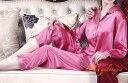 シルク100%パジャマ レディース 長袖 無地 ショッキングピンク サテン ルームウェアll【送料無料】【smtb-KD】【楽ギフ_包装選択】あす楽対応【RCP...