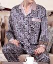 シルク100%パジャマ メンズ 長袖 紫色【古文柄】【送料無料】父の日 プレゼント ギフト【smtb-KD】【楽ギフ_包装選択】あす楽対応【RCP】