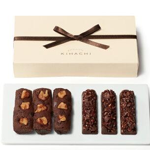 キュイショコラ ロッシェ ノワール バレンタイン チョコレート パティスリー