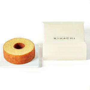 プティBOX バームクーヘン【パティスリー キハチ】【ブライダル・プチギフト・焼き菓子・洋菓子】