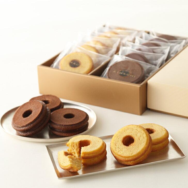 バームクーヘン12個入パティスリーキハチ楽ギフ 包装お歳暮ギフトお年賀お菓子洋菓子内祝い