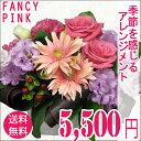アレンジメント「ファンシーピンク」■送料無料■