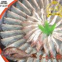 [楽天1位] お買い物マラソン限定クーポン有 マダイ刺身&しゃぶしゃぶセット (5〜6人前) 【真鯛