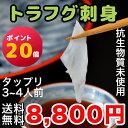 トラフグ刺身(150g)3〜4人前 【 ふぐ フグ とらふぐ...