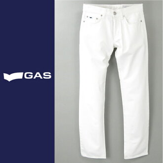 ■GAS men ■ slim straight white jeans denim underwear gas-m-p-38-608