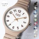 腕時計 ジャバラ 金属アレルギー レディース ニッケルフリー...