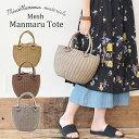 ショッピングストローバッグ かごバッグ ストローバッグ トートバッグ 丸型 木製チャーム 巾着 ナチュラル 麦わら 大人 かわいい おしゃれ 春 夏 浴衣