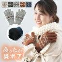 手袋 ニット レディース 雪柄 暖かい ...