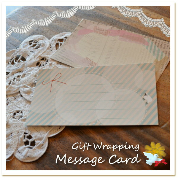 キートスメッセージカード・フリーメッセージも記入できます【*ご希望の方は商品と一緒にご購入下さい*】