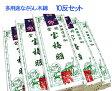 【さらし 送料無料】 晒し 小巾木綿 (34cm幅) 10反セット卸販売 02P30May15