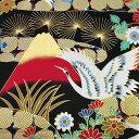 和柄生地 富士と鶴 日本の美 スーパーブラック 【和柄 生地 布地】