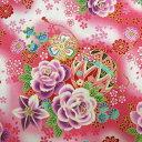 シーチング 和柄生地 着物風 グラデーション花と毬 赤 【和柄 生地 布地】