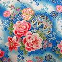 シーチング 和柄生地 着物風 グラデーション花と毬 青 【和柄 生地 布地】