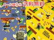 【メール便の送料無料】 スーパーマリオメーカー 全2色 2017 キャラクター生地 オックス 【あす楽対応】