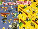 【メール便の送料無料】 スーパーマリオメーカー 2017 キ...