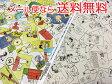 【メール便の送料無料】 スヌーピー (SNOOPY) PEANUTS ビンテージ柄  2色 2016 生地 シーチング 【あす楽対応】