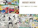 【メール便の送料無料】 ミッキーマウス 3色 ビンテージ柄 シーチング 布 2015