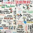 【メール便の送料無料】 ミッキー&フレンズ ダブルガーゼ 布 2016 【あす楽対応】