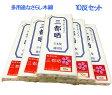【さらし 送料無料】 晒し 小巾木綿 (33cm幅) 10反セット卸販売 02P30May15