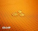 ポリエステル100%タフタ先染チェック・キュートなオレンジ&レッド全2色 撥水 コーティング 布 生地 布地 服地 通販 撥水加工 チェック柄