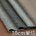 ウール【26010】【無地】【ウール生地】カラー全10色【10cm単位 切り売り】【ウールツイード】26010 ☆ジャケットやスカート パンツに最適