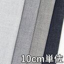 コットン【60620】【柄物】【綿生地】カラー全4色【 10...