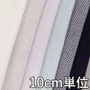 コットン【62290】【無地】【綿生地】カラー全6色【10c...