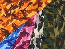 20Sツイル 迷彩 カラフルな迷彩ツイル 多色展開