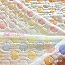 綿の平織りを何層にも重ねた大っきな水玉の6重ガーゼ『ふんわりバルーンドッツマカロンカラー』