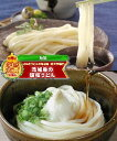 Net-limited! Sanuki udon set of colander udon and the pure soy udon! Free shipping! UDON  Sanuki [easy  _ packing]